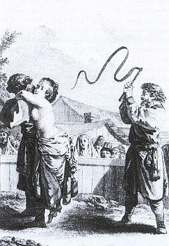 наказывает раба хлыстом